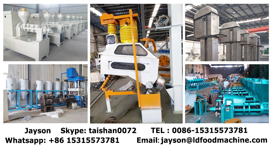 500kg/1ton/2t/3t/5t Small-scale oil refining processing line price