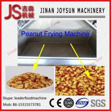 Continuous Automatic Peanut Frying Machine Electricty / Gas / Diesel