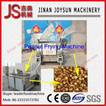 Automatic Potato Chips Frying Machine 120KVA 100 - 150kg / h