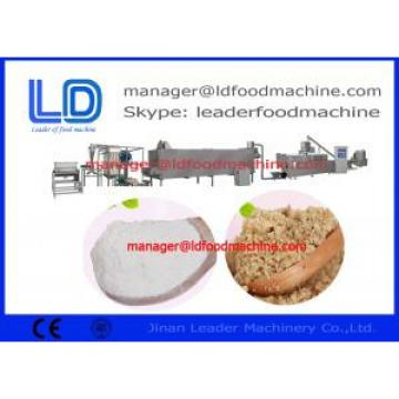 Purple Rice Powder Baby Food Production Machine inflating / crushing / mixing rice / corn