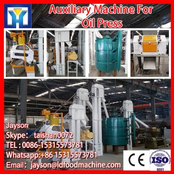 2016 Professional design avocado oil extraction machine/oil extractor machine/machinery/plant