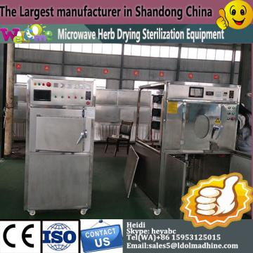 Microwave Watermelon seeds drying sterilizer machine