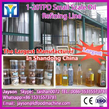 High Output Easy to Operate cold-pressed oil extraction machine for sale