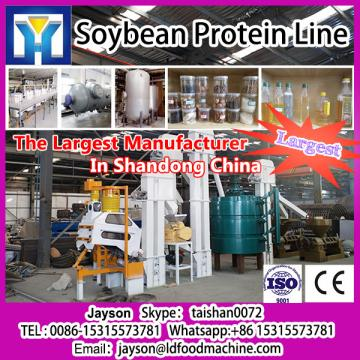High speed large capacity coconut oil refinery machine for sale