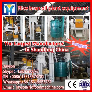 Alibaba goLD supplier crude cotton seed oil refining machine production line