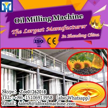 edible oil refinery plant high effiency palm oil milling