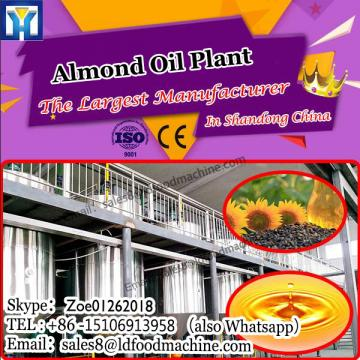 Crude vegetable oil refinery plant