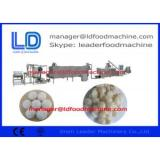 Artificial Rice Snack Make Machine ,Maize Wheat Modified Starch Extruder