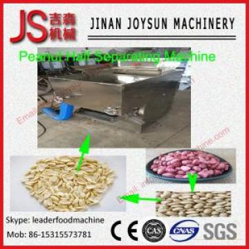 Vegetable Stainless Steel Peanut Half Separating Machine Points Disc