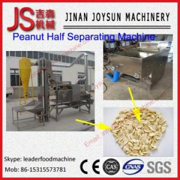 Stainless Steel 380v Peanut Half Separating Machine 1.1KW