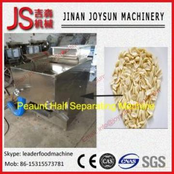 Automatically Stainless Steel Peanut Half Separating Machine Easy To Use