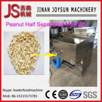 Vegetable / Fruit Peanut Half Kernel Separating Machine 800kg / h