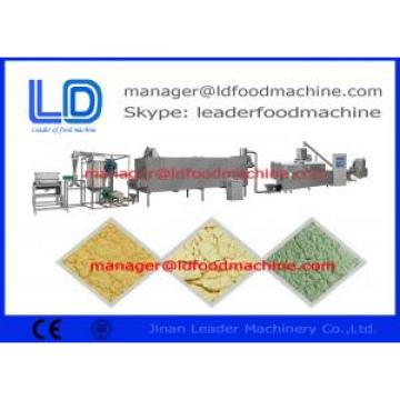Fully Automatic Baby Food Instant Flours Processing Line