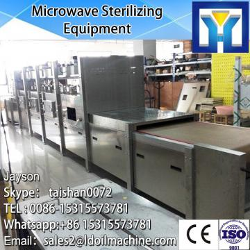 China Microwave new high technology professional tea powder microwave sterilizing equipment