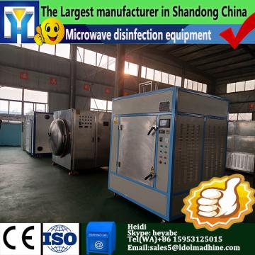 Microwave Pig skin puffing equipment drying machine